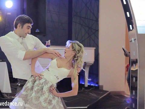 Это ХИТ!!! Супер оригинальный свадебный танец!