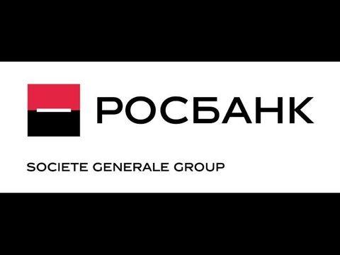 Видео-отчет о ежегодной конференции РОСБАНКА в Казани