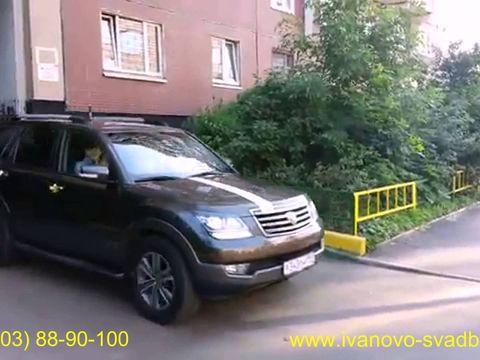 Заказать машины KIA MOHAVE на свадьбу в Иваново