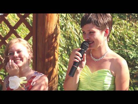 Свадьба-Сергей и Ирина (06.09.2014)