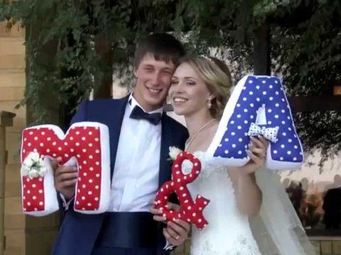 Свадьба Анатолия и Марии !!!