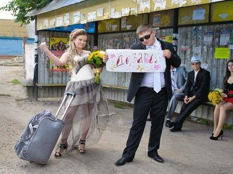 Свадебное приключение Игоря и Юлии !!!