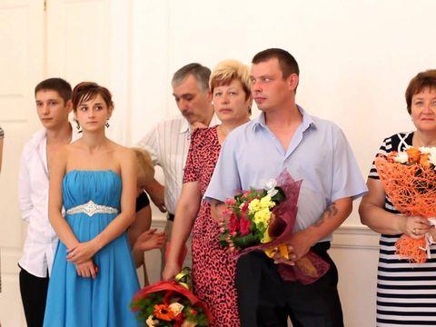 Регистрация Евгения и Евгении 15.08.2014