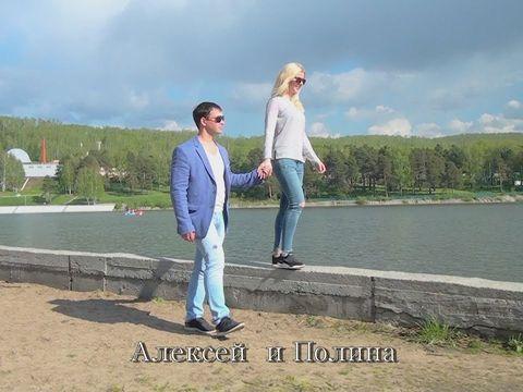 ArtFilm, Алексей и Полина