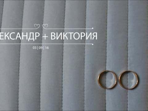 Ролик в день свадьбы. SDE