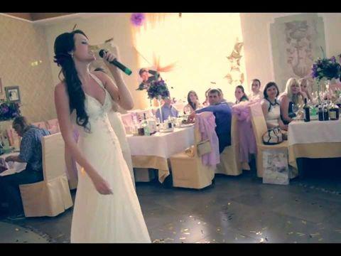 Зажигательная песня невесты