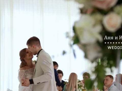 Ilya & Anya | Wedding