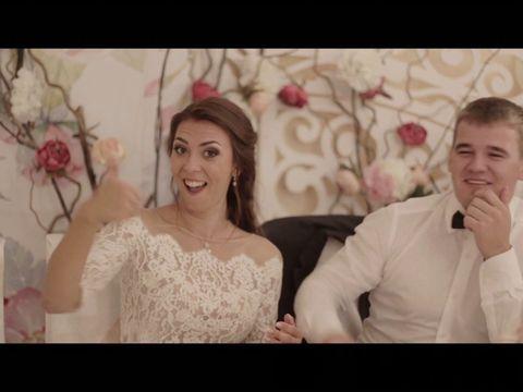 Свадьба на выезде!