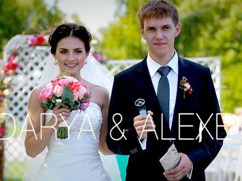 Невероятно шикарная и яркая свадьба - Алексея и Даши.