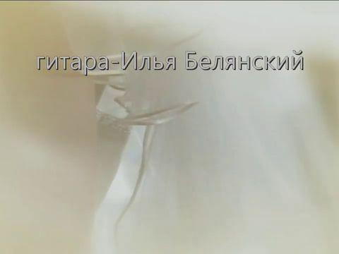 Song Of The Secret Garden (Secret Garden)