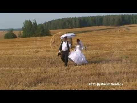 """Свадебный клип """"Обручальных колец золото"""" 03.09.2011 г."""