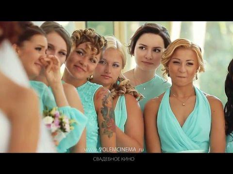 "ES. LOVE STORY ""с изюмом"" на Свадебной Церемонии))"