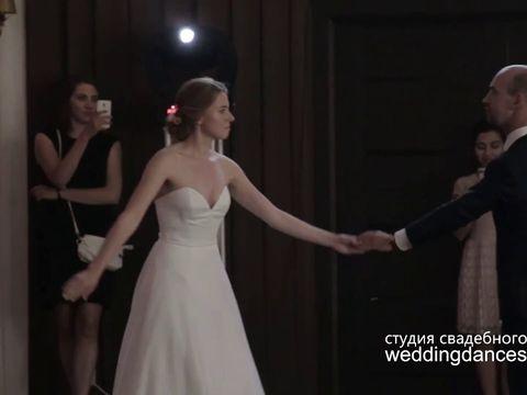 Свадебный танец | Традиционный танец вальс | Шопен - Вальс дождя