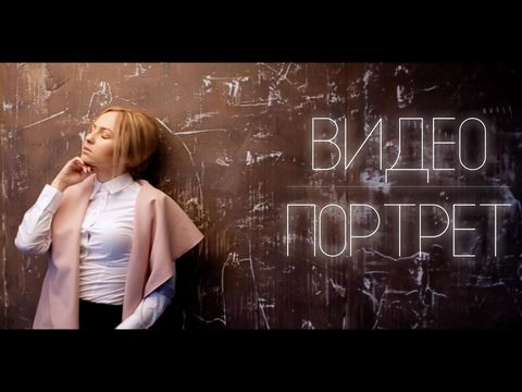 Videoportrait Valentina Morozova | Spicy Production