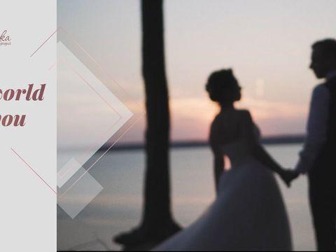 Уютная свадьба на берегу озера