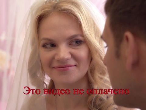 Алексей, Анастасия