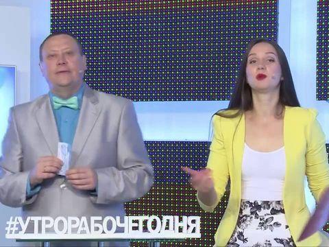 Я на ТВ))