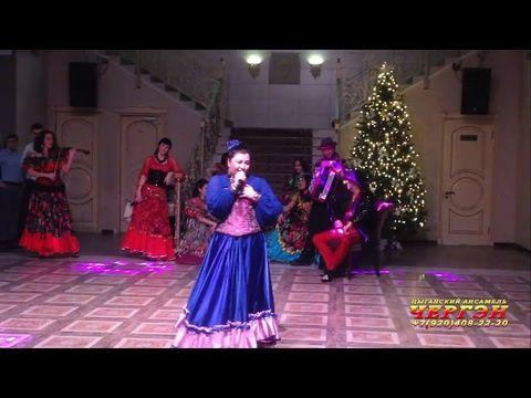 Песня Белокурой Жози в исполнении Азы Донской!!!
