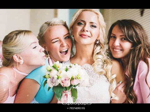Свадебная фото съемка