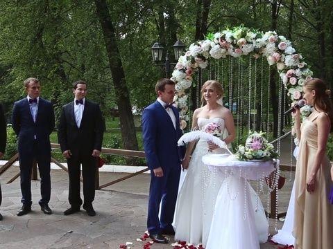 Ведущая выездных церемоний Мария Щепкова