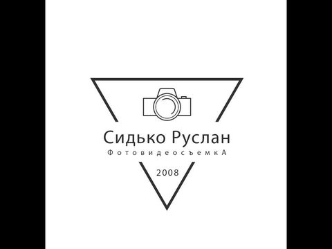 Фото и в видео съемка в Краснодаре и Краснодарском Крае, Крыму, Ростове-на-Дону.