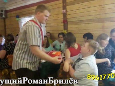 Свадьба Алексея и Анастасии 15.07.2017