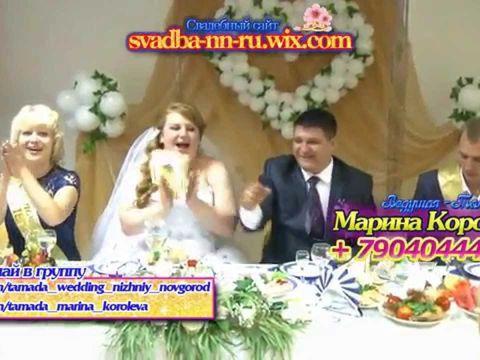 Сергей и Наталья - Свадебный трейлер (Краткий обзор)