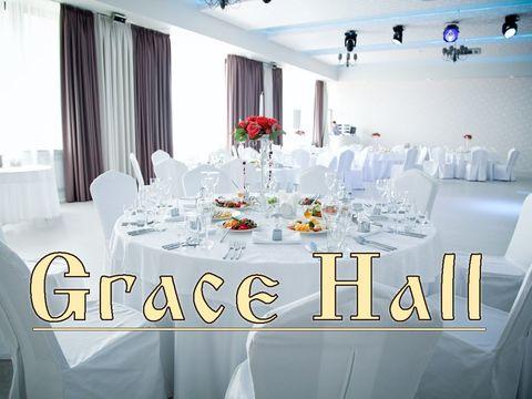Обзор банкетного зала Grace Hall