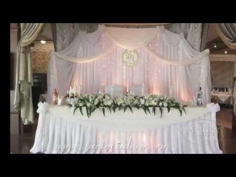 Свадебные оформления в различных стилях.