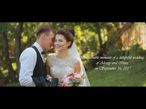 Свадебный образ для Ирины