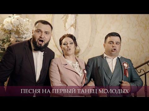 Ведущий Александр Кулешов! Вся правда о молодожёнах на свадьбе!